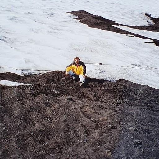 הר הגעש ויאריקה