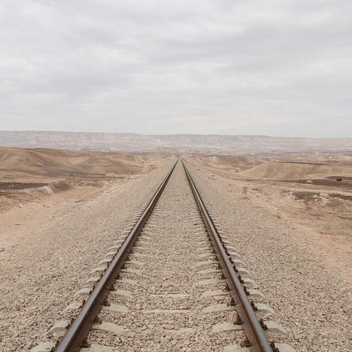 מסילת מפעלי צין