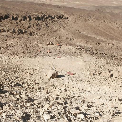 התצפית הגאולגית