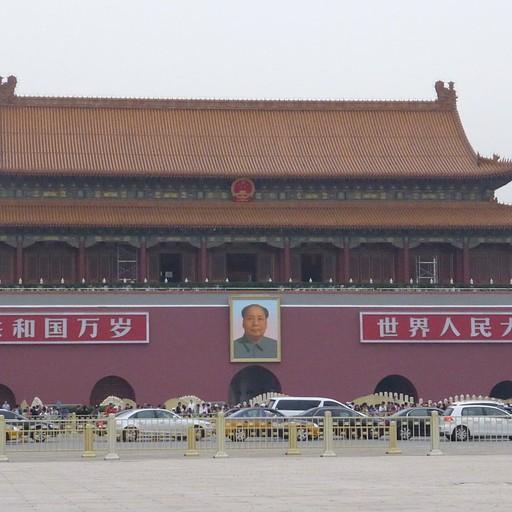 שער טיאנאנמן ודיוקנו המפורסם של מאו צה טונג צופים על הכיכ