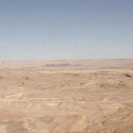 הנוף המכוך על הר סהרונים