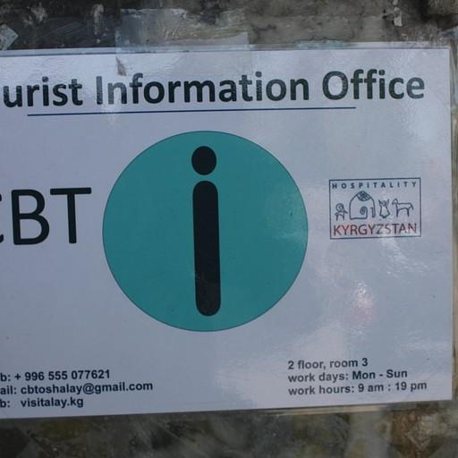 מידע לתיירים באוש
