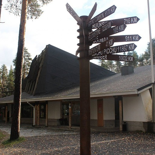Oulanka Visitors Centre