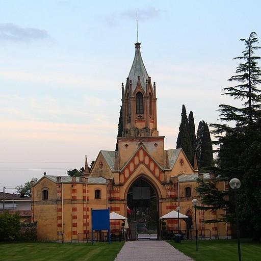 הכניסה למתחם הפארק בColà