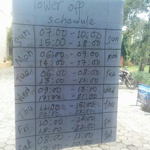 לוח זמני חשמל
