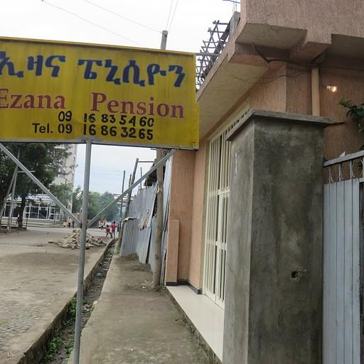 השלט בכניסה לגסטהאו