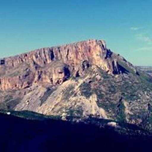 """הר ניתאי """"אחיו"""" של הר ארבל הנשקף מפסגת אר ארבל."""