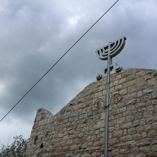 בית הכנסת בפקיעין
