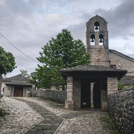 הכנסייה ממנה מתחילה הדרך (לא להתבלבל עם המנזר)