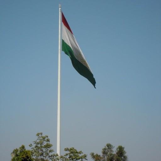 הדגל שהיה אז הגבוה העולם