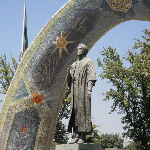 Sadriddin Ayni במבט מקרוב