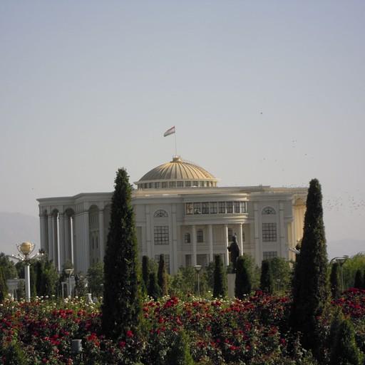 הארמון הנשיאותי
