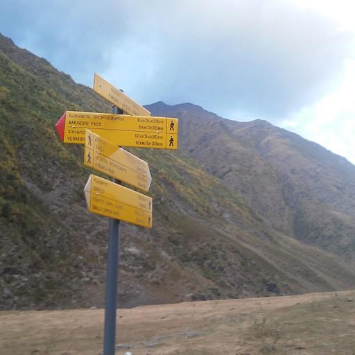 מייד אחרי Parsma ישנו שלט המצביע לכוון Nakaicho pass. ללכת בעקבותיו ולעבור על גשר לצד השני של הנחל.