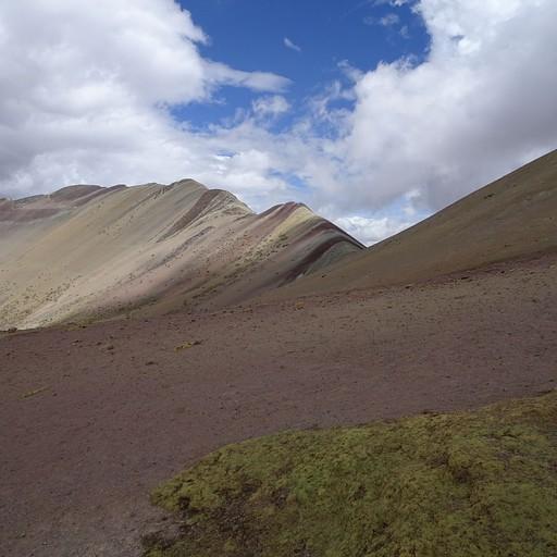 הר הקשת מרחוק