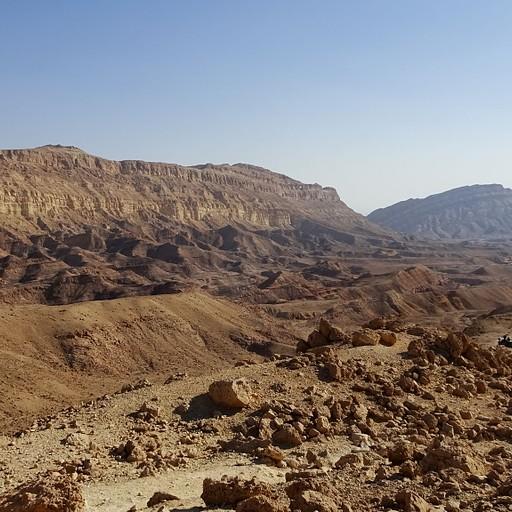 מבט אל הצד המזרחי של המכתש