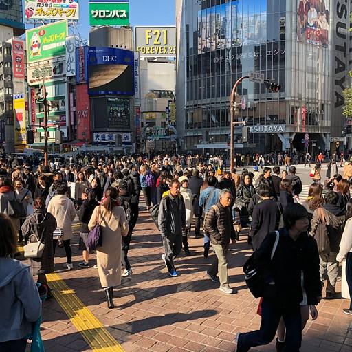 מעבר החציה ב- Shibuya