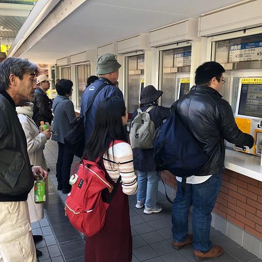 מכונות תשלום אוטומטיות לכניסה לפארק Shinjuku-Gyoen
