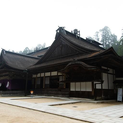 Kogobuji