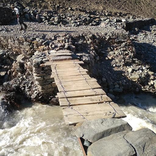 גשר מפוקפק