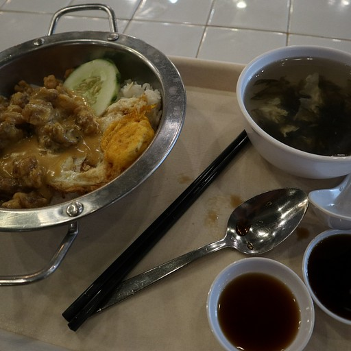 ארוחה בFoodRepubliv, אורז עם עוף ברוטב חלמון! זה היה מעולה!!!!!