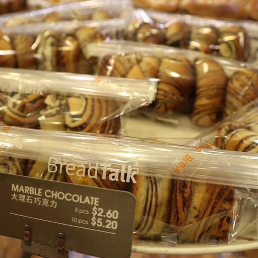 מאפיית BreadTalk פשוט מעולה