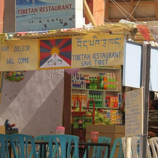 מסעדה בדרך ל Leh