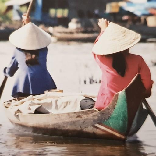שייט לכפר ויאטנמי צף