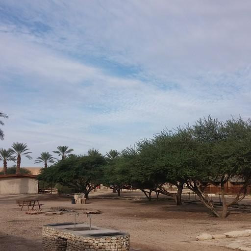 חוות האנטילופות