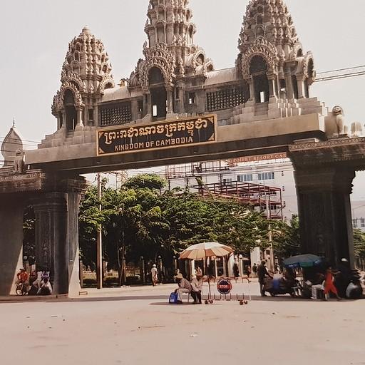 מעבר הגבול לקמבודיה
