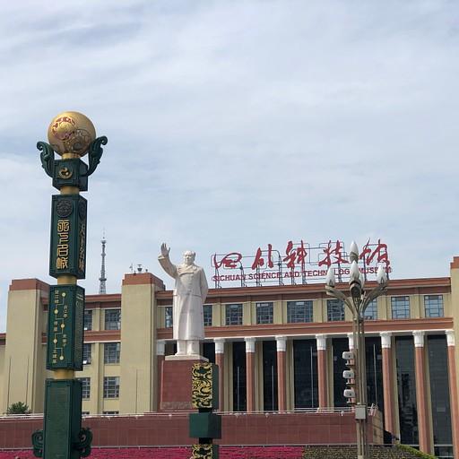 כיכר טיאנפו