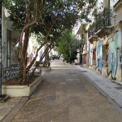 הרחובות הנעימים של אקסרכיה