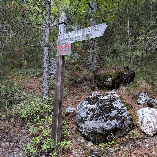 השילוט ליד הסטייה למפל אניפאס