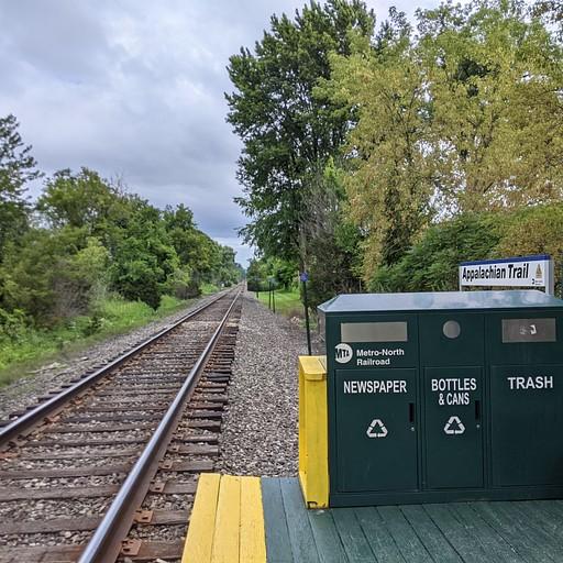תחנת הרכבת Appalachian Trail,
