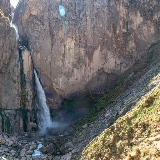 מפל Huaruro