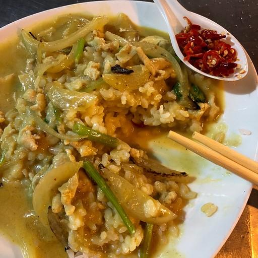קארי עם עוף בתאילנדית
