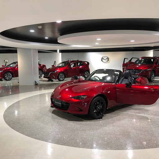 Mazda Museum and Factory