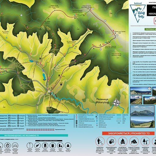מפת שבילים - המידע הייד שקיבלנו על מסלולים באזור!