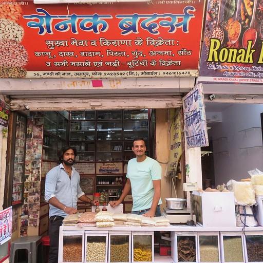 החנות של רונאק