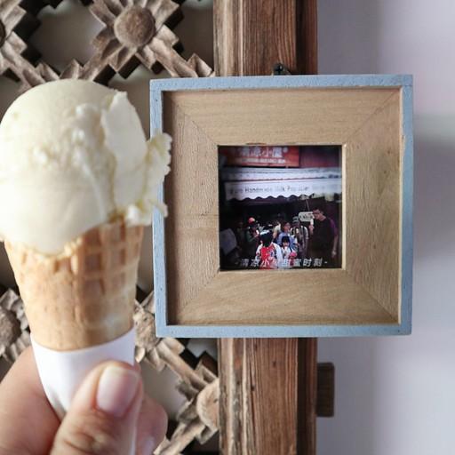 גלידת חלב, בין הגלידות הטעימות שאכלתי בחיי - כפר Xizhou ליד האגם
