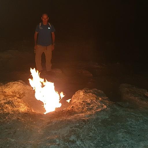 המדורות ב- Chimaera