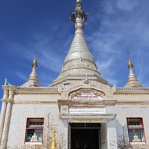 מקדש בקאלאו