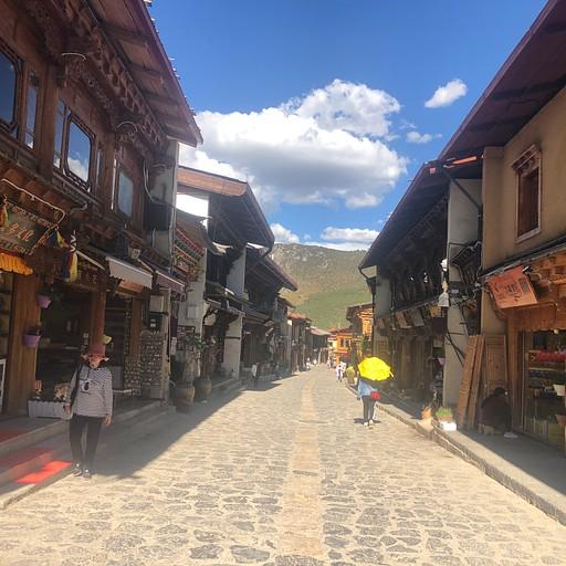 רחובות שנגרילה העתיקה