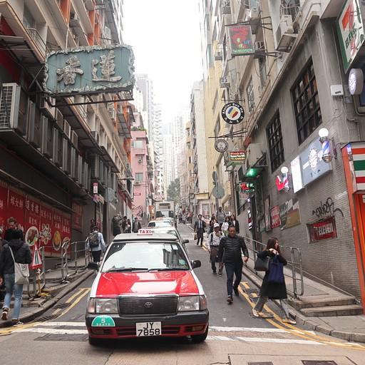 רחובות הונג קונג