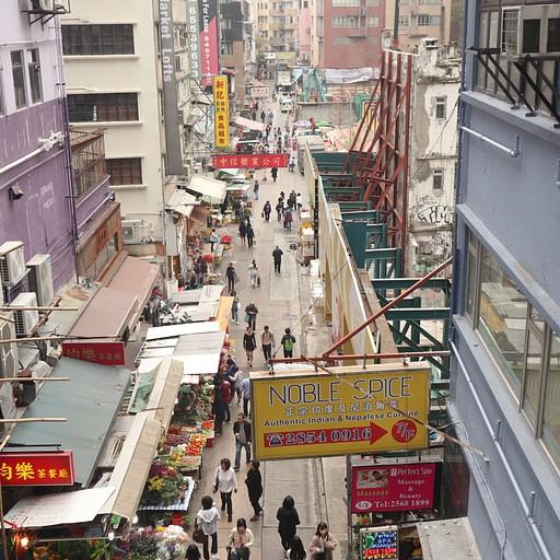 רחובות הונג קונג, מבט מלמעלה