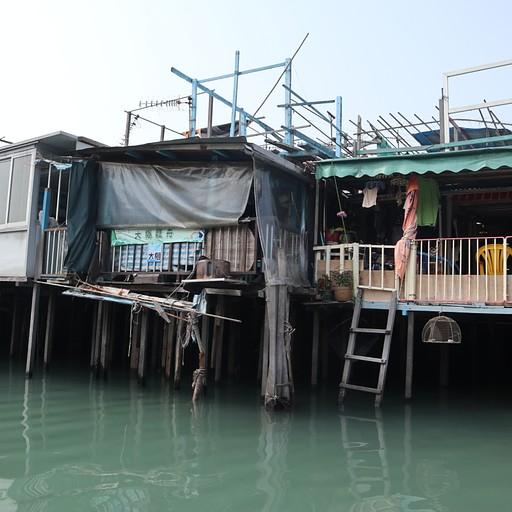 הכפר הצף Tai O