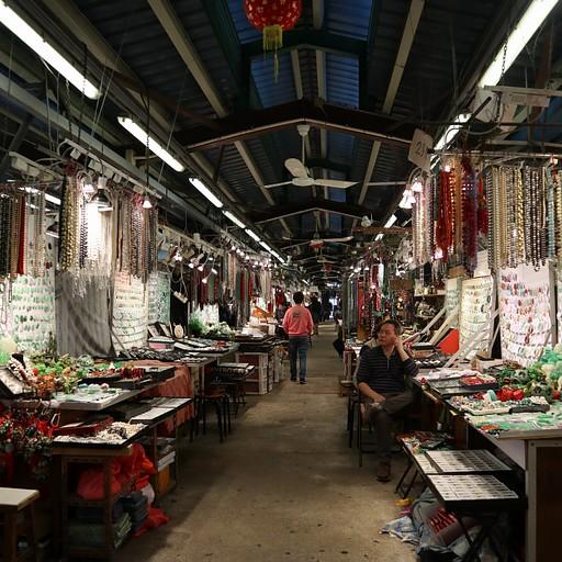 שוק הג'ייד