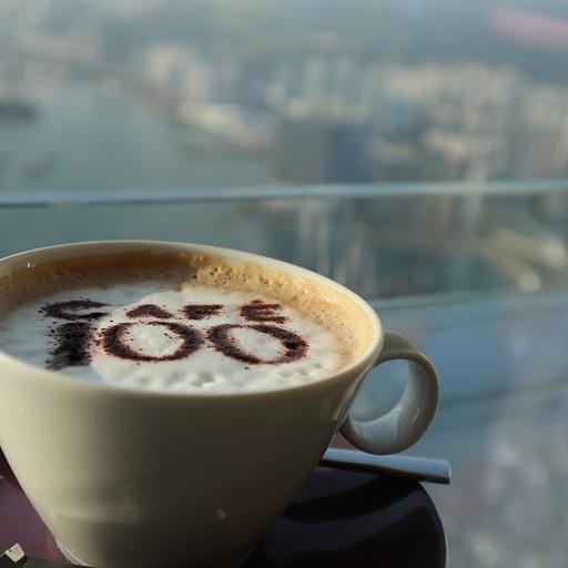 קפה בקומה ה100