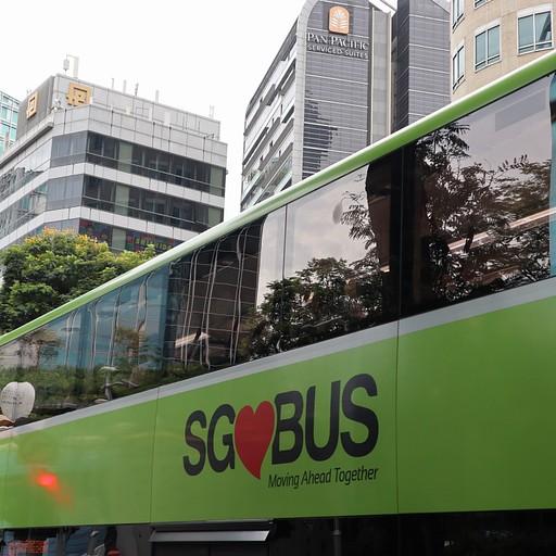 אוטובוס בOrchard Road