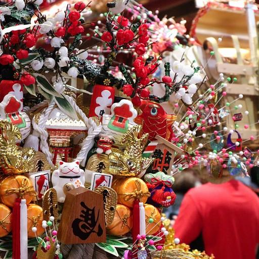 קישוטים לכבוד השנה החדשה, China Town