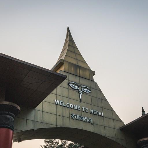 השער בהגעה לעיר